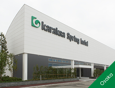 karaksa Spring hotel Kansai Air Gate>
