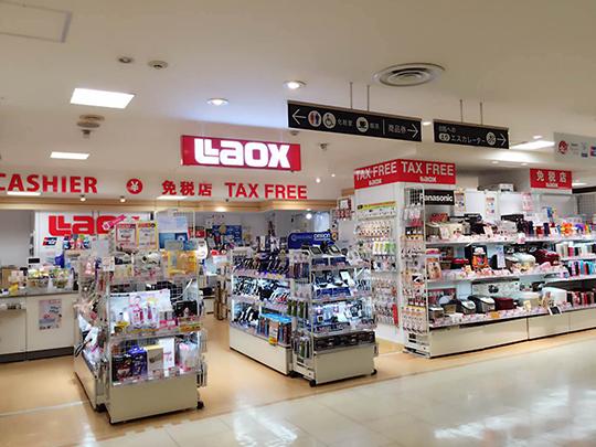 Laox Daimaru Kyoto
