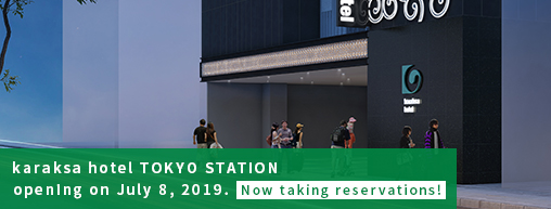 karaksa hotel TOKYO STATION
