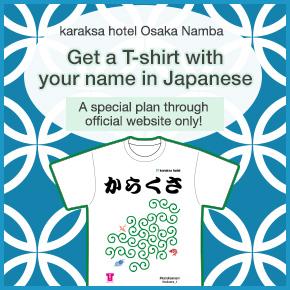 T-shirts plan