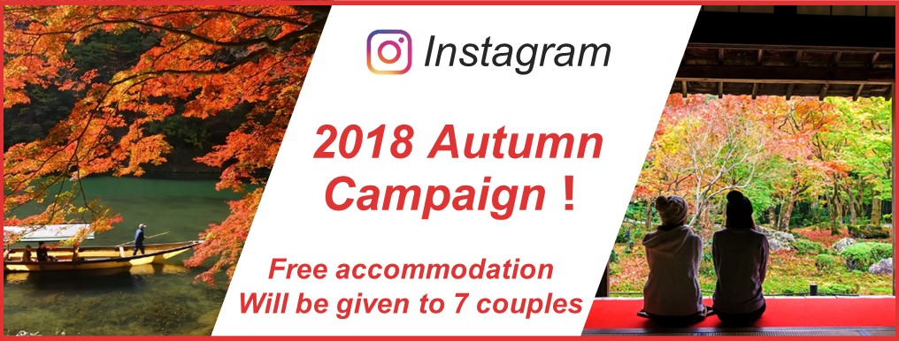 Instagram Autumn Campaign