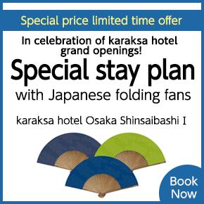 Support plan - Osaka Shinsaibashi I