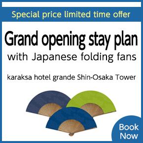 Opening Stay Plan - Shin-Osaka