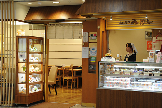 Mihashi, First Avenue Tokyo Station