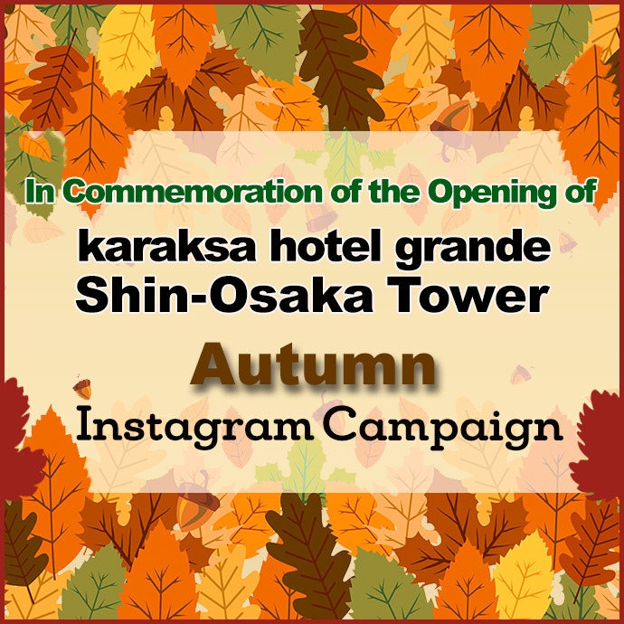 Shin-Osaka Tower Autumn 2019 Grand Opening Instagram Campaign