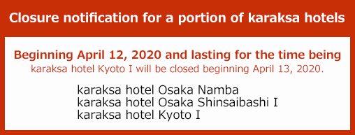 Closure notification for a portion of karaksa hotels