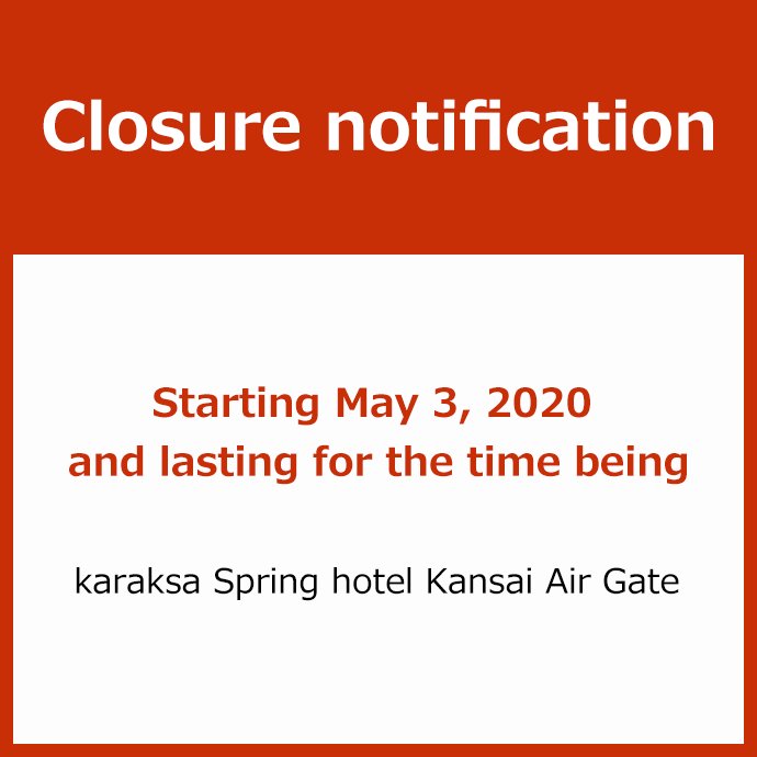 Closure notification