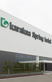 karaksa Spring hotel 关西机场