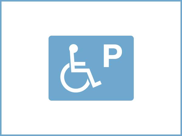 残疾人停车场