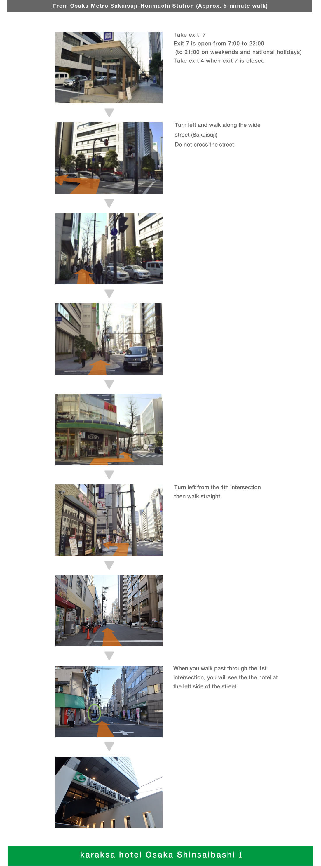 access_shinsaibashi_pc_4_2