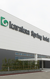 karaksa Spring hotel 關西機場