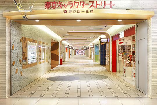 東京動漫人物街