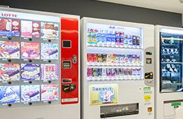 自販機コーナー(2階・5階)