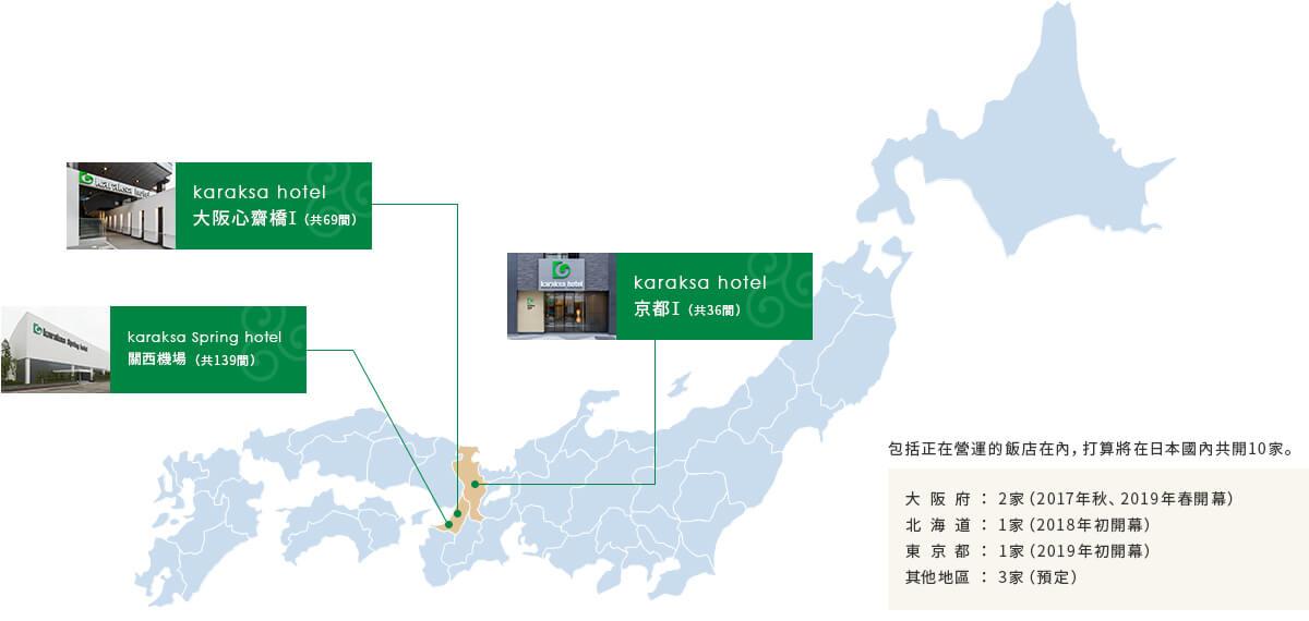 hotels_map